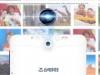 Товар дня: Планшет Teclast X70R на процессоре  Intel за $58.29 - фото 3