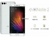 Смартфон Xiaomi Mi Note 2 получит 8 ГБ ОЗУ и 256 ГБ ПЗУ