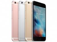 SMART life: Почему самое время покупать Apple iPhone 6S