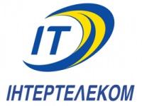 Интертелеком раздает скидки и подарки в честь дня рождения салона связи в Тернополе
