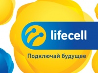 Специальное предложение от lifecell для уманцев