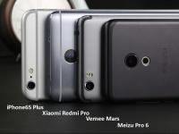 Vernee Mars может быть самым узким в мире 5,5-дюймовым смартфоном