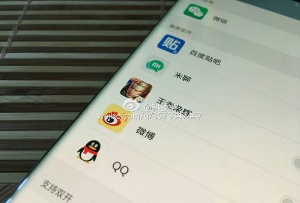 Стали известны сроки релиза Xiaomi MiNote 2 сизогнутым экраном