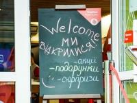 В Тернополе открылся магазин Vodafone