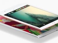 Apple представит в 2017 году три новых iPad Pro