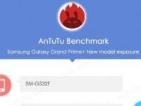 Первый смартфон Samsung с MediaTek SoC засветился в AnTuTu
