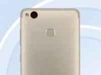 Готовится анонс 8-ядерного смартфон Nubia Z11 mini S