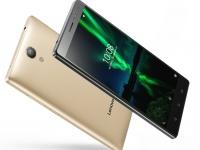 Lenovo PHAB 2 поступил в продажу в Украине по ориентировочной цене 6499 грн