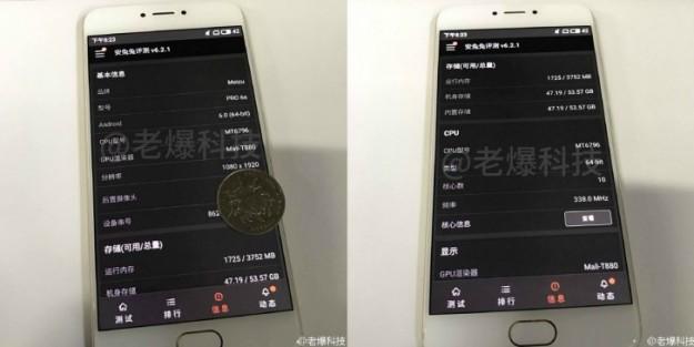 Всеть утекли характеристики Meizu Pro 6s