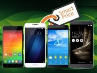SMARTprice: Meizu U20, ASUS ZenFone 3 Ultra, OUKITEL С4 и Elephone P9000 Lite