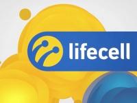 «Резервная SIM-карта» от lifecell спасет связь в случае потери симки