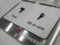 Флагман LG G6 получит сканер радужной оболочки глаза LG Inotek