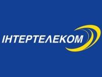 Интертелеком запустил новые безлимитные тарифы от 20 грн в месяц