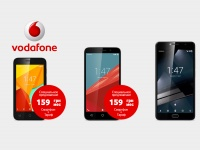 Vodafone представил в Украине смартфоны под собственным брендом