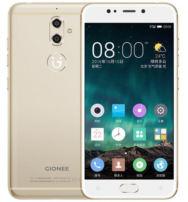 Официально представлен смартфон Gionee S9 сдвойной камерой