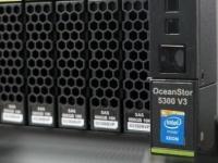 Система хранения данных Huawei OceanStor 5300 V3