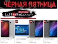 Lightinthebox предлагает свои цены на смартфоны в день Черной пятницы – скидки до 70%
