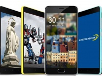 Интертелеком обменяет старый GSM-смартфон на новый Meizu M3s!