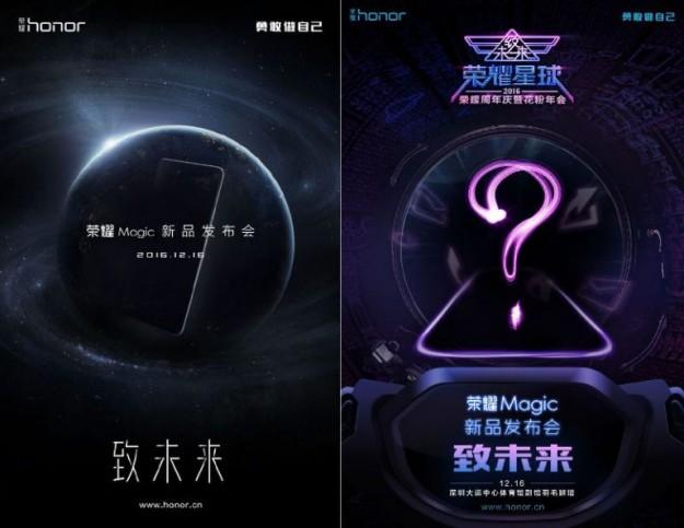 Концептуальный смартфон Huawei Honor Magic будет представлен наследующей неделе