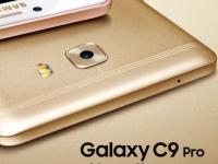 Samsung Galaxy C9 Pro с 6 ГБ ОЗУ готовится к выходу на международный рынок
