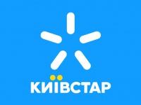 Киевстар представил правительственным чиновникам Mobile ID