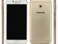 Samsung Galaxy C5 Pro и Galaxy C7 Pro прошли сертификацию в Китае