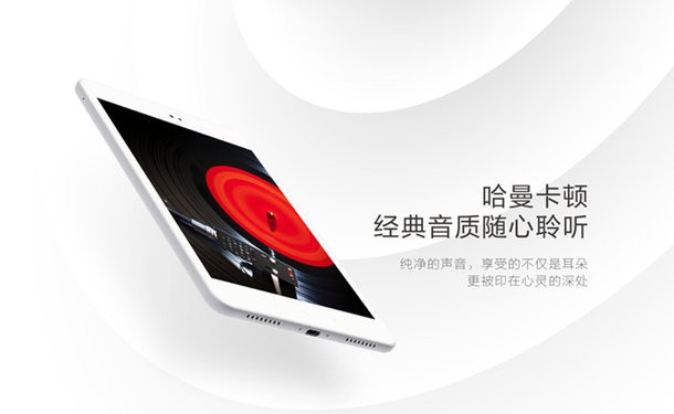JDtab— планшет отJD, Meizu, Harman/Kardon, Foxconn иLeEco