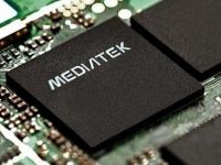CES 2017: MediaTek анонсировала чипсет MT2533D для умных устройств