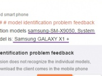 Samsung готовит к анонсу смартфоны Galaxy X1 и X1 Plus