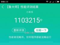 Xiaomi Mi6 с Snapdragon 835 SoC прошел тестирование в AnTuTu