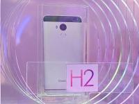 CES 2017: Changhong H2 — смартфон с молекулярным сканером