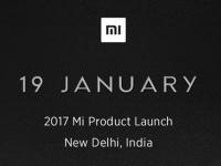 Xiaomi приглашает на презентацию нового смартфона