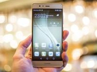 Huawei Consumer Business Group объявила о высоких финансовых показателях 2016 года