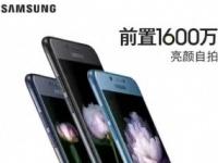 Опубликован официальный рендер смартфонов Samsung  Galaxy C5 Pro и C7 Pro