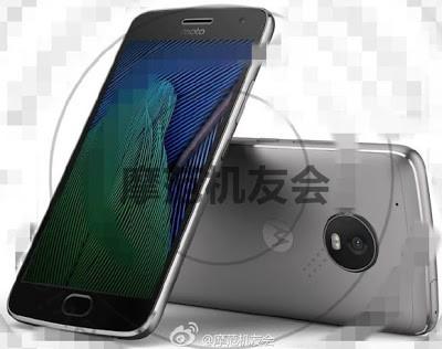 Прототип смартфона Moto G5 Plus выставили на продажу за $389