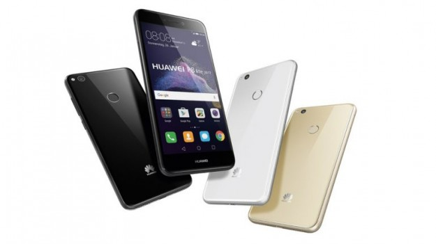 Huawei представляет P8 Lite (2017)