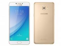 Анонсирован Samsung Galaxy C7 Pro с USB Type-C и двумя 16Мп камерами