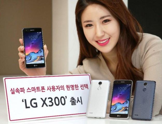 LGвыпустила компактный смартфон X300 с андроид  7.0 Nougat