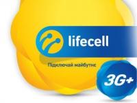lifecell продолжает лидировать в 3G покрытии по географическому принципу и по населению
