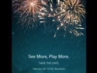 Названа дата официального анонса флагман LG G6