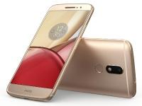 Lenovo оголошує про появу на українському ринку нового смартфону Moto M