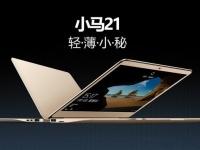 Onda Xiaoma 21 — 12.5-дюймовый ультрабук-трансформер с биометрическим сенсором