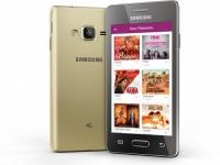 Готовится анонс смартфона Samsung SM-Z250F с ОС Tizen 3.0