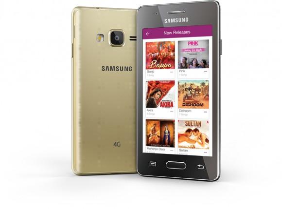 Самсунг Pride будет первым телефоном сTizen 3.0
