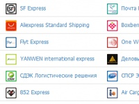 Отследить посылку можно быстро и бесплатно с ресурсом GdePosylka