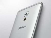 Рассекречены спецификации смартфона  Meizu Pro 7