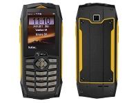 Kнопочный защищенный телефон от Sigma mobile - X-treme PQ68 Netphone по розничной цене 2175 грн