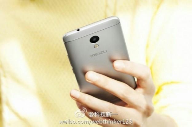 Появились фото Meizu M5s скоробкой истоимостью