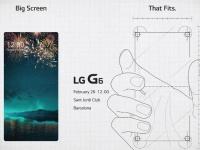 Официальный тизер подтвердил большой экран LG G6