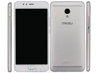 Meizu приглашает на презентацию нового смартфона с поддержкой технологии быстрой зарядки